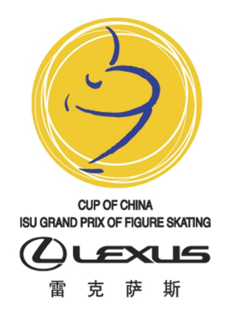 logo_cup_of_china