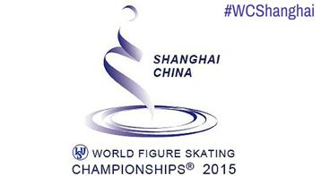 Logo WM 2015 Shanghai